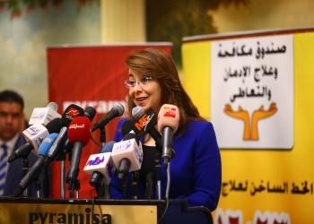 مصر.. ألفا حالة تعاطي مخدرات بين موظفي الدولة منذ مارس