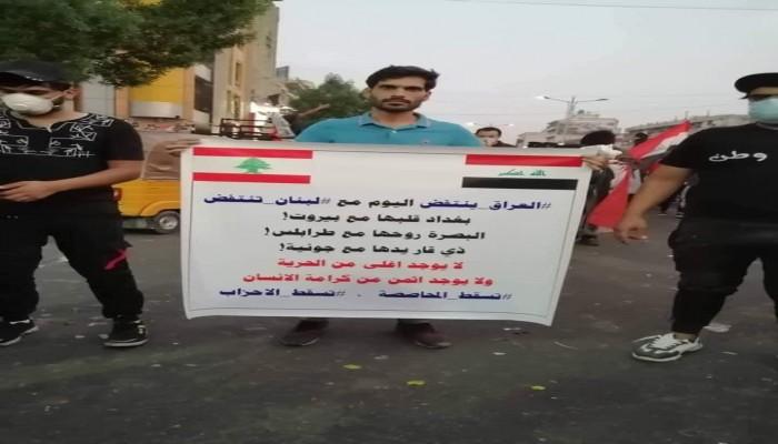 استحالتان في العراق ولبنان: إصلاح الدولة وتهدئة الشارع