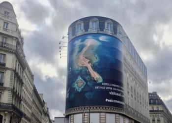 طلب أمام القضاء الفرنسي لإزالة لافتة سعودية من باريس