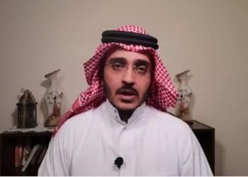 السعودية.. أنباء عن تعذيب والدة وشقيق معارض داخل سجنهما