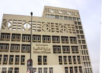 مصر تختار 5 بنوك عالمية لطرح سندات دولارية جديدة