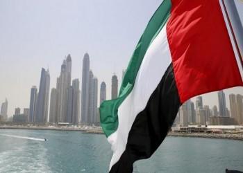 """20 منظمة حقوقية تدعو لمقاطعة """"قمة التسامح"""" في الإمارات"""