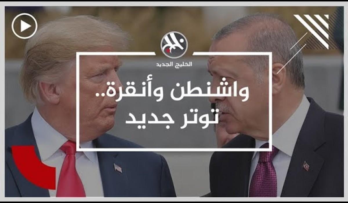 الكونجرس الأمريكي يُغضب تركيا بالاعتراف بالإبادة الجماعية ضد الأرمن