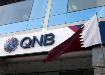 أرباح البنوك المدرجة ببورصة قطر ترتفع 6.5% في 9 أشهر