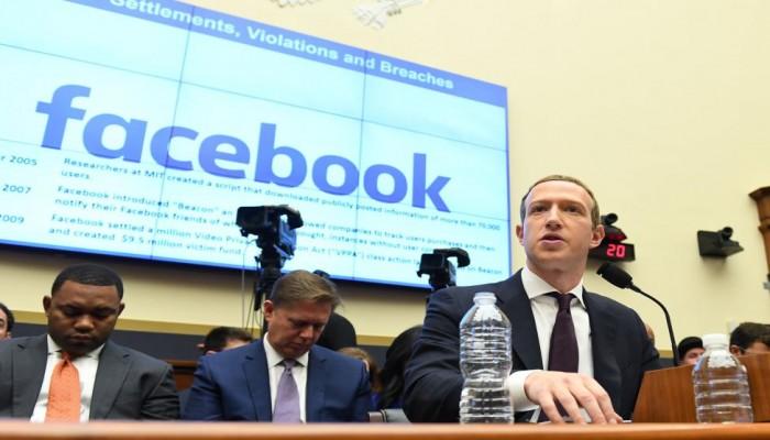 فيسبوك تحذف حسابات في روسيا موجهة لأفريقيا