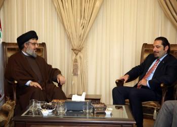 استقالة الحريري تسبب صدمة لحزب الله.. وباسيل يشكل أزمة