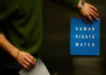"""رايتس ووتش: ميليشيات أفغانية مدعومة من """"سي آي إيه"""" تقتل مدنيين بلا عقاب"""