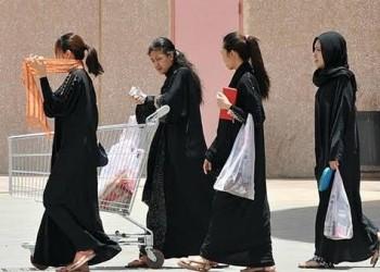 السلطات الكويتية تقبض على 150 وافدا يتاجرون بالخادمات