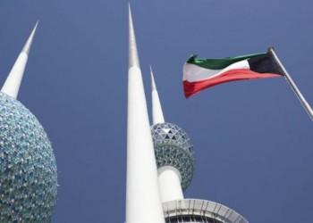 هيئة الاستثمار الكويتية تنفي بيع 20 شركة حكومية