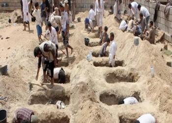 الجارديان: قتلى الحرب في اليمن يزيدون على 100 ألف
