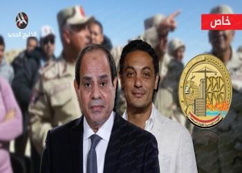 تحقيقات سرية مع 13 من قيادات الهيئة الهندسية للجيش المصري