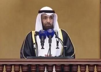 بالفيديو.. ظهور المهدي المنتظر يجبر إماما كويتيا على وقف خطبته