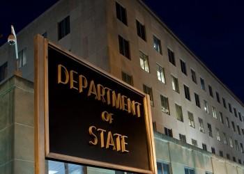أمريكا: الإمارات باتت مركزا لدعم المنظمات الإرهابية ماليا