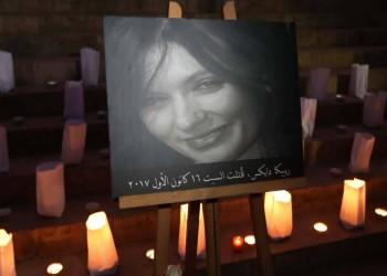 الإعدام للبناني قتل دبلوماسية بريطانية بعد محاولة اغتصابها