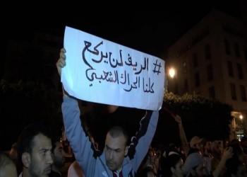 استنفار أمني بالمغرب عقب تسريب صوتي للزفزافي من سجنه