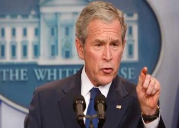 جورج بوش يجري زيارة غير معلنة إلى سلطنة عمان