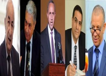 الجزائر: قبول ملفات 5 مترشحين للرئاسة من بين 23 قدموا أوراقهم