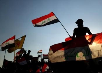 متظاهرون يعلنون بدء عصيان مدني في ذي قار جنوبي العراق
