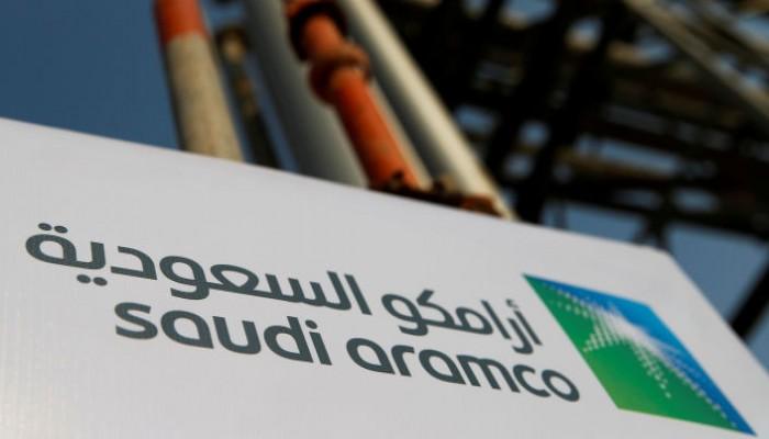 بلومبرغ: اكتتاب أرامكو الأحد.. والسعودية مستعدة لتقييم أقل