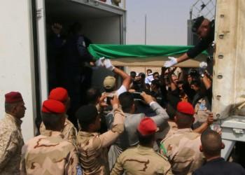الكويت تتسلم رفات 236 مفقودا جراء غزو العراق