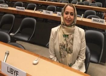 العفو الدولية تطالب حفتر بكشف مصير نائبة ليبية مختفية