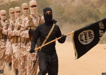 صحيفة محلية تنفي وجود كويتيين في صفوف الدولة الإسلامية