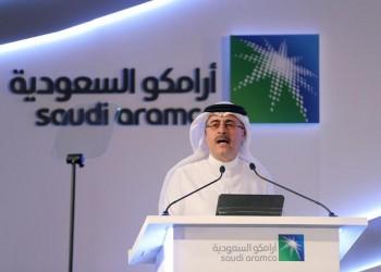 السعودية تعلن استعدادها للتخلي عن أرباح أرامكو 5 سنوات