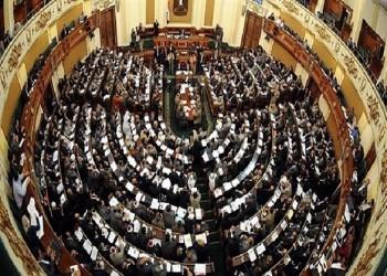 البرلمان المصري يوافق مبدئيًا على قانون حماية البيانات الشخصية