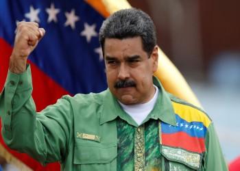 فنزويلا والسلفادور تتبادلان طرد الدبلوماسيين