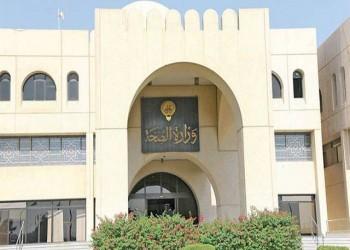 الصحة الكويتية تمنع المرأة من علاج أبنائها دون إذن ولي الأمر