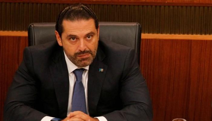 أوراسيو ريفيو: استقالة الحريري تشعل صراع النفوذ في لبنان