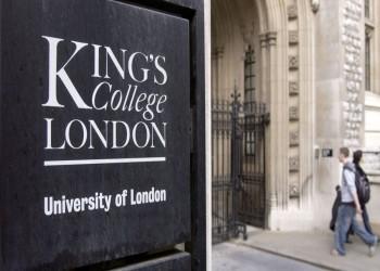 بسبب القمع.. 200 أكاديمي بريطاني يطالبون بتعليق التعاون مع مصر