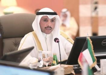 رئيس النواب الكويتي يكشف تفاصيل جديدة عن قانون البدون