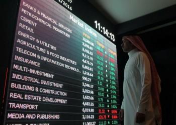البنوك تنعش الأسهم السعودية واستقرار معظم الخليج