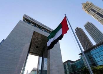 2.17% انكماشا بمعدل التضخم السنوي في الإمارات