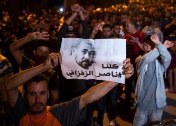 والد قائد حراك الريف يتهم سلطات المغرب بتعذيب نجله