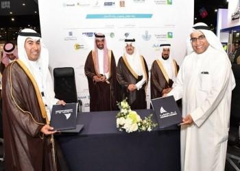 اتفاقية سعودية كويتية لدعم مشاريع ريادة الأعمال