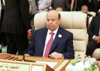 حضرموت تطالب بنصف حصة الجنوب في الحكومة اليمنية