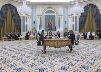 """توقيع اتفاق الرياض لتقاسم السلطة بين الحكومة اليمنية و""""الانتقالي"""""""