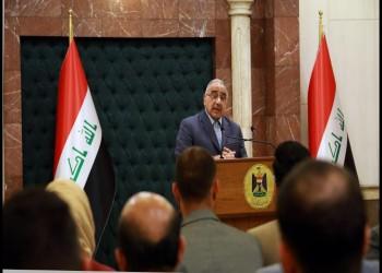 رئيس الوزراء العراقي: مستعد للاستقالة.. والمظاهرات محقة