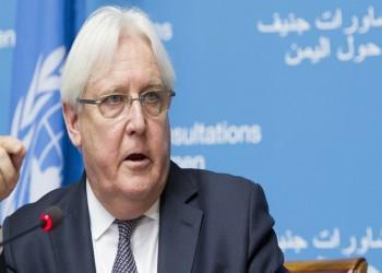 غريفيث يبارك اتفاق الرياض: خطوة مهمة لتسوية النزاع