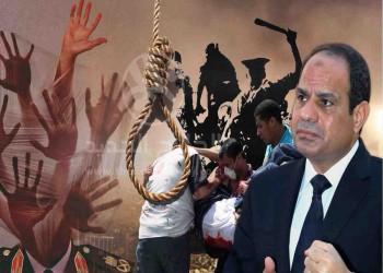 إعدام 2726 مصريا منذ 2011 بينهم 717 العام الماضي