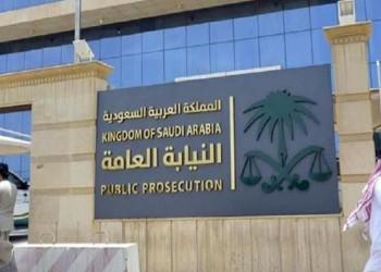 النيابة السعودية تحذر من جرائم غسيل الأموال