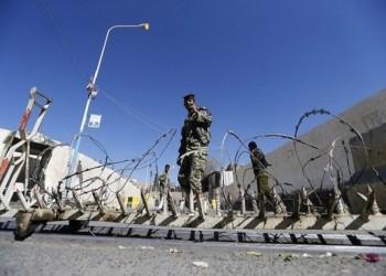 عودة سفارة السعودية في اليمن إلى عدن