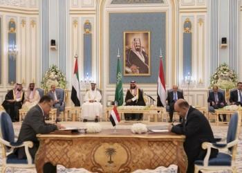 الرابحون والخاسرون من اتفاق الرياض