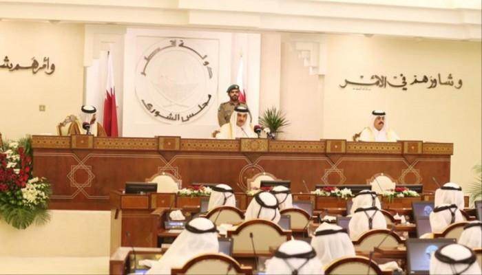 مجلس الشورى القطري بين منجزات المحاصَر وخسائر المحاصِرين