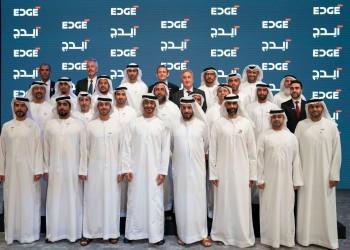 الإمارات تعلن عن عملاق دفاعي بالشرق الأوسط عقب هجمات أرامكو