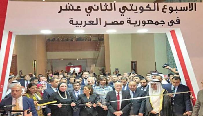 5.1 مليارات دولار استثمارات كويتية في مصر