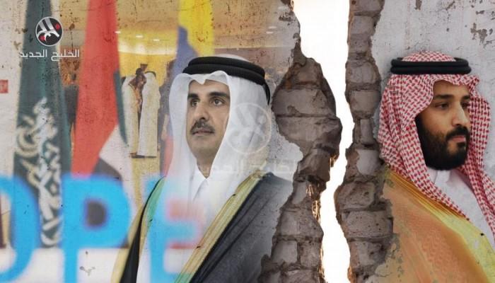 الأزمة الخليجية وثلاثية الرياض المركزية