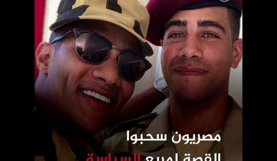 جدل بعد صورة #محمد_رمضان مع #أبوتريكة: يا خسارة فلوسك يا كامل
